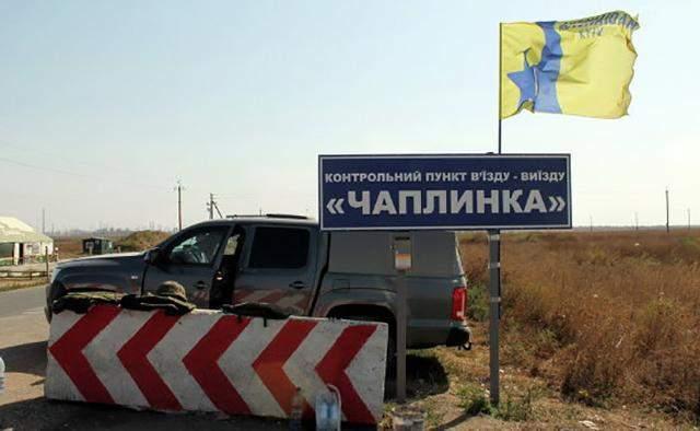 Закрытые из-за химвыброса пункты пропуска на границе Крыма возобновят работу: известно, когда