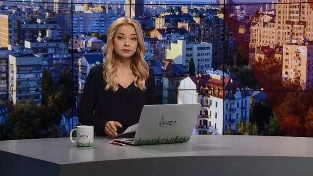 Выпуск новостей за 09:00: ДТП в Одессе. Причастность Боширова и Петрова к ГРУ