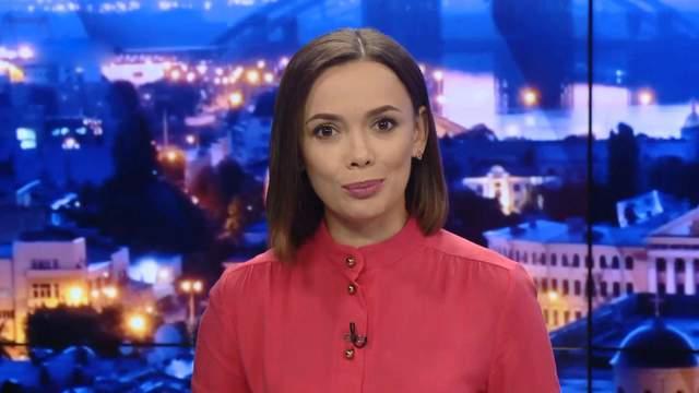 Итоговый выпуск новостей за 21:00: Годовщина смерти Гонгадзе. ДТП с полицейскими в Черновцах