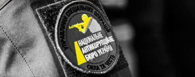 Детективов НАБУ задержали за установку «жучка» в кабинете Холодницкого, – СМИ