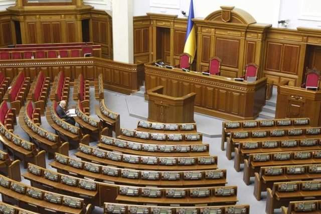 Какие партии могут пройти в новую Верховную Раду: данные соцопроса
