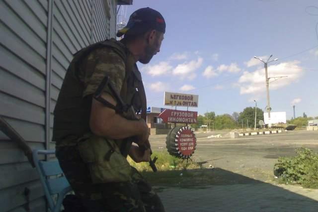 Рано или поздно, но москали на Украину должны были напасть, – фанат «Динамо» Славуня
