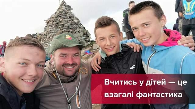 Как превратить интернат в престижный лицей: секреты успеха от директора школы Андрея Закалюка