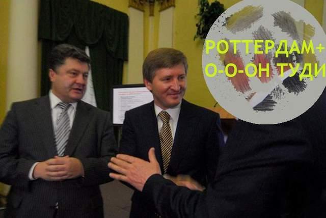За півроку до виборів Рінат Ахметов та Петро Порошенко уклали угоду d6c67b09d1e83