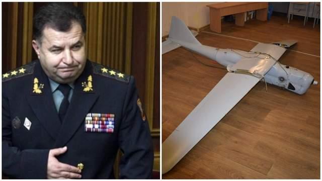 Главные новости 13 октября: Полторака уволили из армии и сбитие беспилотника РФ над Лисичанском