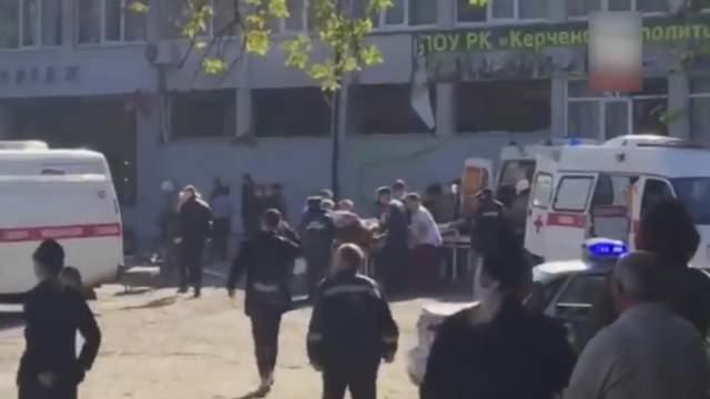 Стрельба в Керчи: опубликован список пострадавших