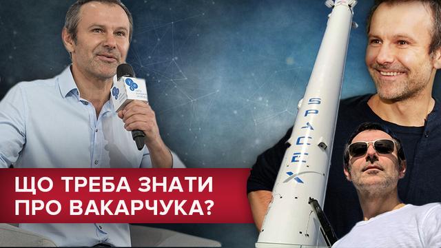 Если Вакарчук пойдет на президентские выборы: что следует знать о возможном кандидате