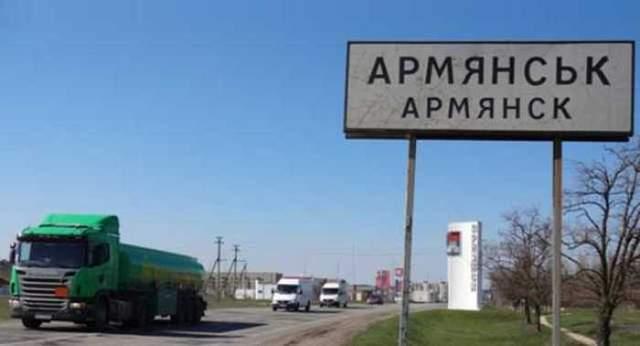 Экобедствие в Армянске: жители города устраивают пикет