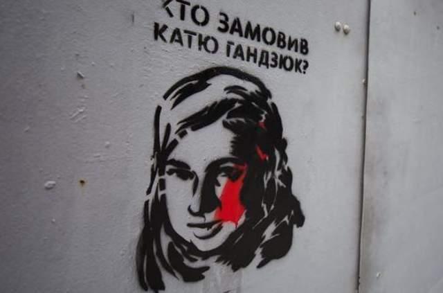 «Это уже значительно больше, чем просто нападение на Катю»: подруга Гандзюк о деталях дела