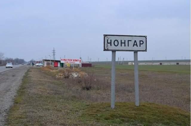 Пограничники на админгранице с оккупированным Крымом находятся в боевой готовности: фото