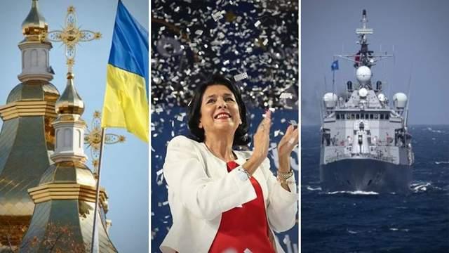 Главные новости 29 ноября: утверждение Томоса, новый президент Грузии, помощь НАТО
