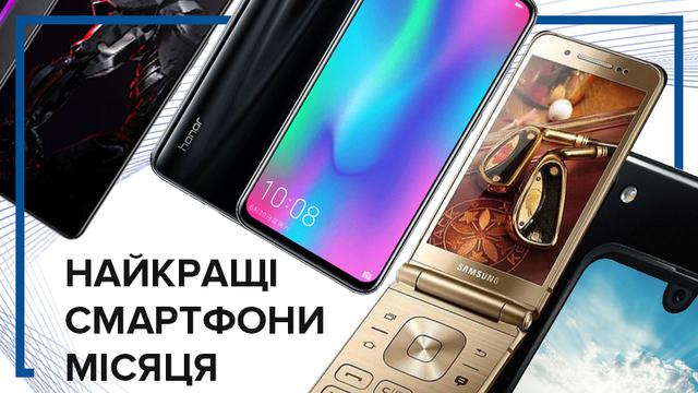 Лучшие смартфоны ноября — рейтинг Техно 24