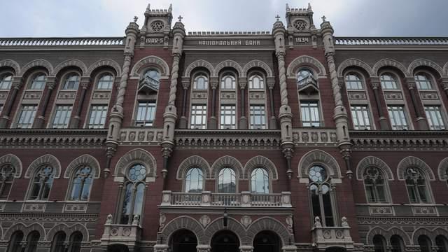 Сколько Украина может потерять из-за агрессии Кремля на Азове: в Нацбанке дали оценку