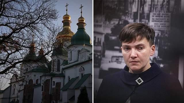 Главные новости 5 декабря: назвали дату Объединительного собора и новая голодовка Савченко
