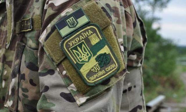 В Вооруженных силах Украины появились 5 новых генералов