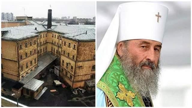 Главные новости 7 декабря: консул посетил пленных в РФ моряков и главу УПЦ МП лишат титула
