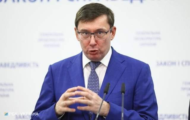 ГПУ завершила экспертизу в деле о расстрелах на Майдане: Луценко рассказал, что будет дальше