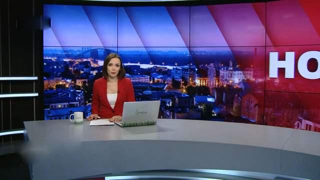 Выпуск новостей за 19:00: Флаг «ДНР» в Париже. Обучение резервистов в Херсоне