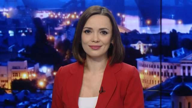 Итоговый выпуск новостей за 21:00: Протесты во Франции. ДТП в Житомире