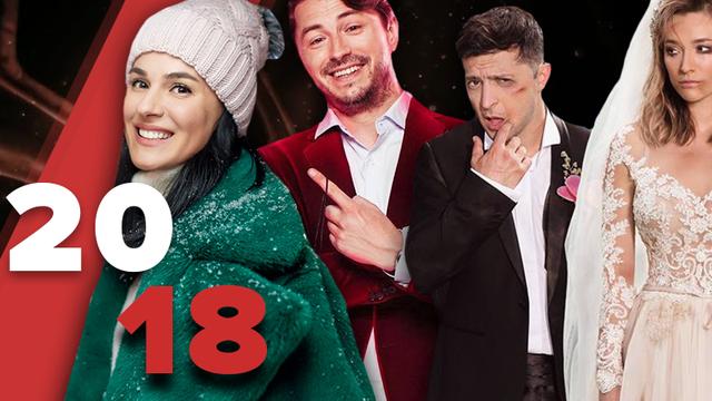 Лучшие украинские премьеры 2018 года: что обязательно стоит посмотреть