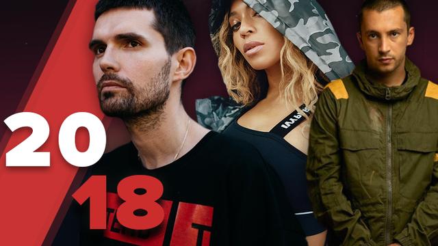 Музыкальные новинки 2018: 10 лучших альбомов от мировых музыкантов
