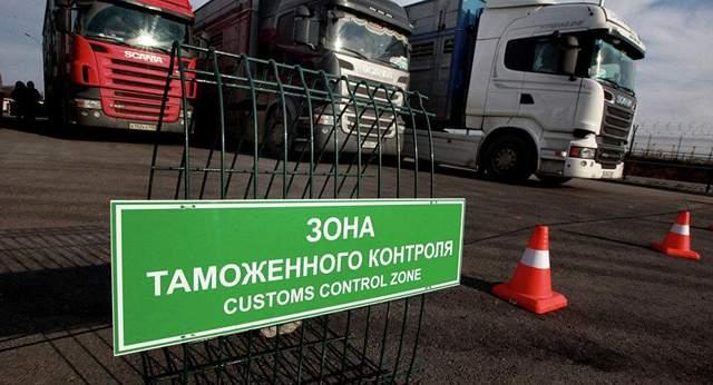 Повод бояться:  какие изменения будут на таможенном контроле