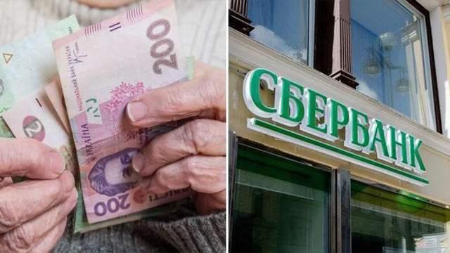 Главные новости 2 января: пенсионные новации в Украине и штраф «Сбербанка»