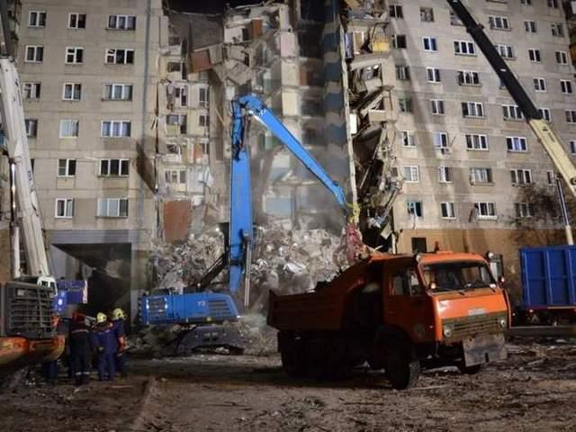 Взрыв в Магнитогорске: что известно и причины обвала многоэтажки