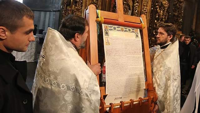 Где сейчас находится Томос: СМИ сообщают, что документ из Софии забрали спецслужбы