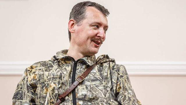 Экс-главарь боевиков Гиркин устраивает в Москве митинг против передачи Курил