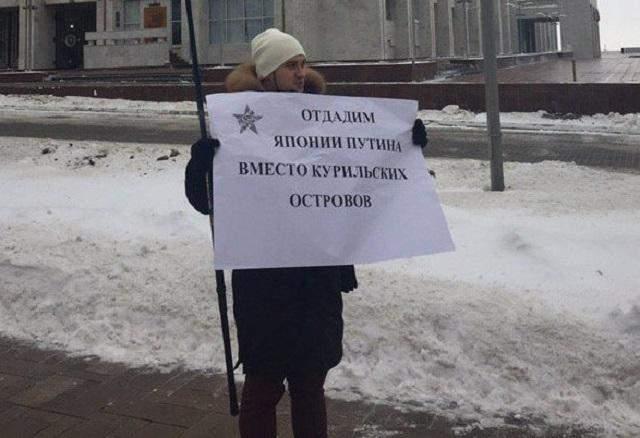 «Курилы наши»: в России продолжаются митинги против Путина и передачи спорных островов Японии
