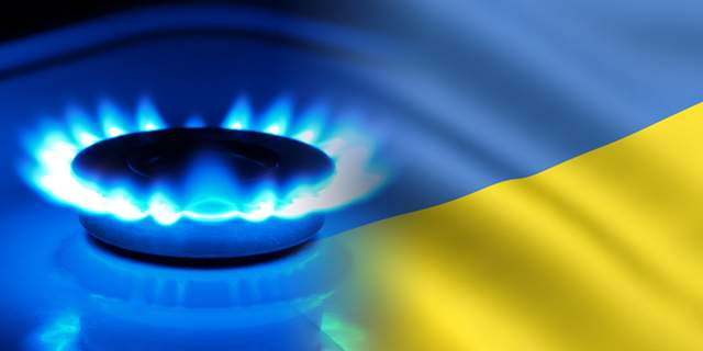 Какие контракты на транзит газа в Европу выгодны Украине
