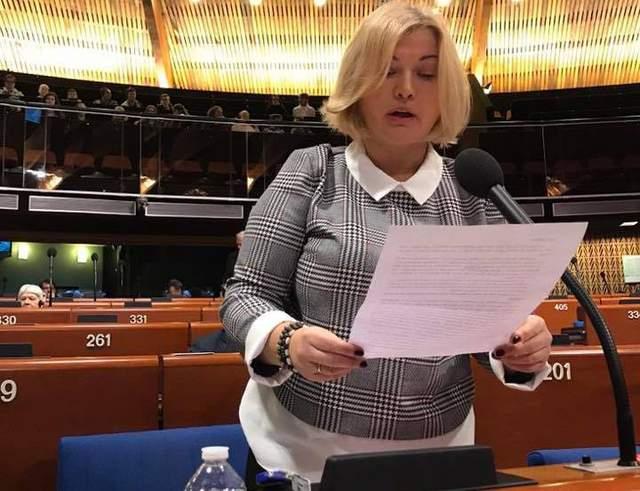 В резолюции ПАСЕ признали захваченных Россией украинских моряков военнопленными