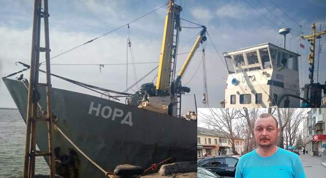 Исчез капитан скандального судна «Норд»: кого обвиняет его адвокат и что говорит СБУ