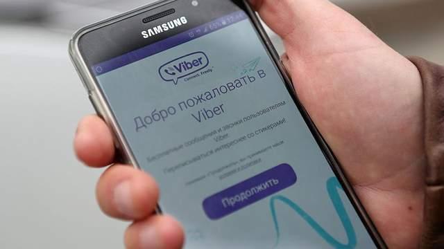 Viber получил масштабное обновление: что изменится в приложении