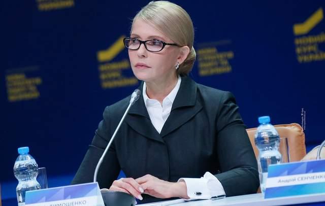 Кто такая Юлия Тимошенко: биография кандидата в президенты