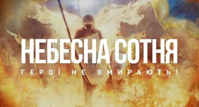 Дело Майдана: сын Героя Небесной Сотни о «болевых точках» в расследовании