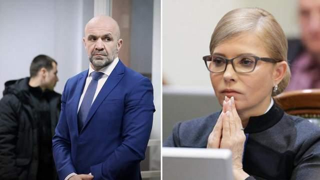 Главные новости 15 февраля: Мангер – на свободе, Тимошенко подозревается в незаконном обогащении