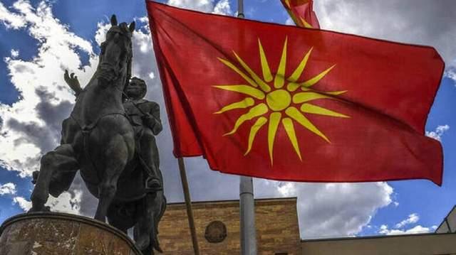 В Северной Македонии началась смена названий госучреждений республики