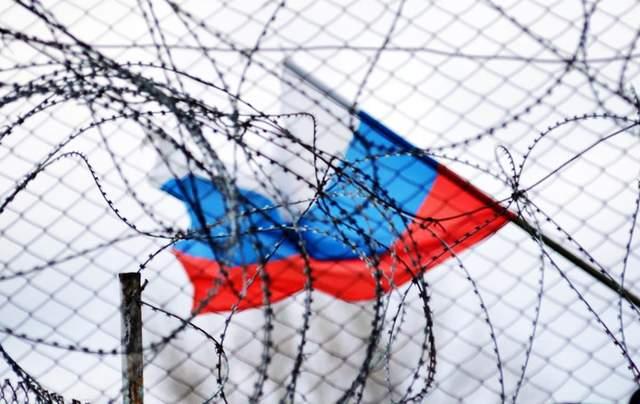 Новые санкции против России: в США обнародовали соответствующий законопроект