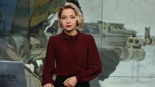 Выпуск новостей за 14:00: Обстрелы на Донбассе. ДТП на Харьковщине