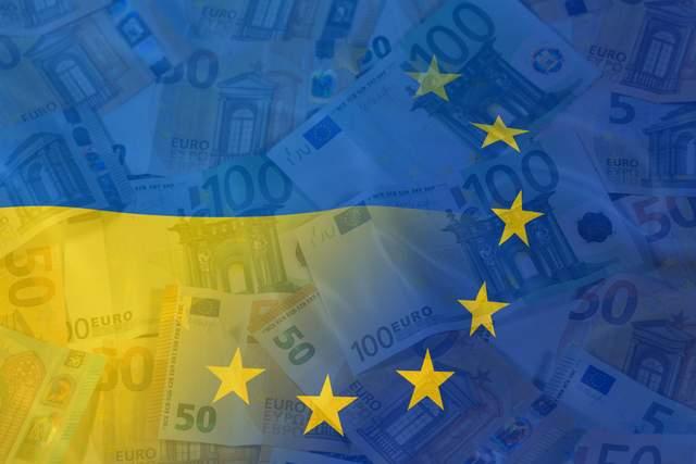 Сколько денег помощи ЕС выделил Украине: в правительстве отчитались о круглых суммах