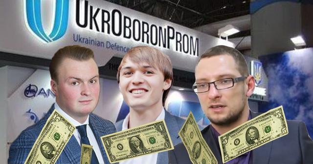 Безумные суммы за «металлолом» из РФ: шокирующие детали коррупционных схем в «Укроборонпроме»