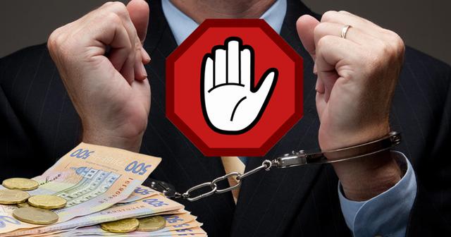 Отмена статьи о незаконном обогащении: что это значит и какими будут последствия
