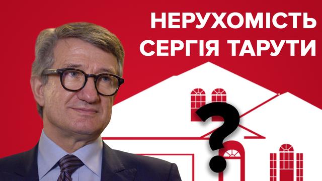 Имения Сергея Таруты: как живет «обедневший» миллиардер