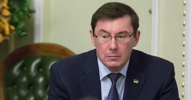 Суд обязал ГБР возбудить дело против Луценко за разглашение расследования