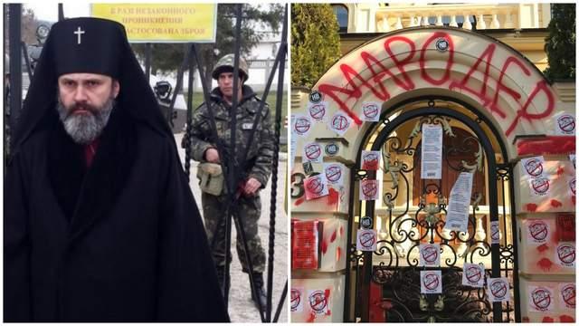 Главные новости 3 марта: задержание архиепископа ПЦУ в Крыму и митинг под домом Гладковского