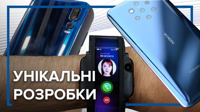 MWC-2019: революционные смартфоны, которые представили на выставке