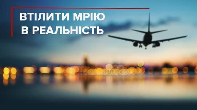 Как полететь за границу не за все деньги: советы для путешественников