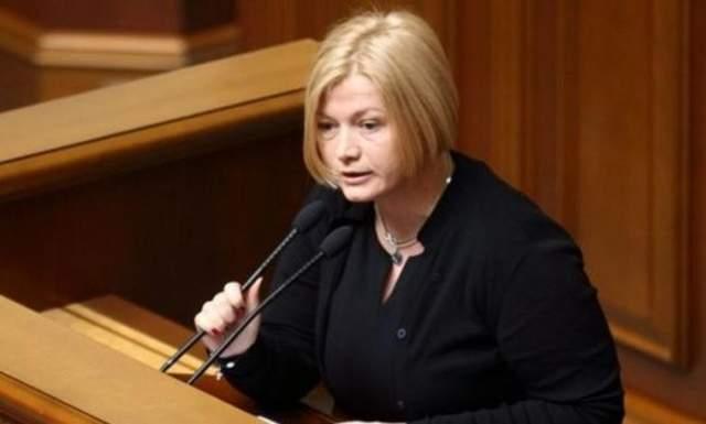 Телепортация Геращенко: как находясь в Одессе, голосовать на заседании в Киеве